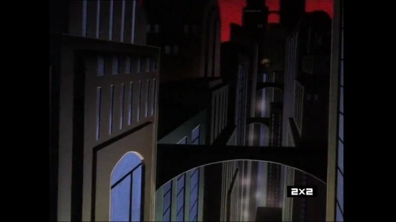 Новые приключения Бэтмена - 1 сезон 6 серия