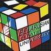 BSU Cubing Days