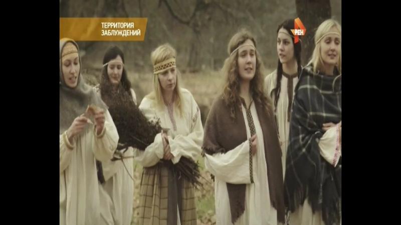 Славянские Амазонки России 22.06.17