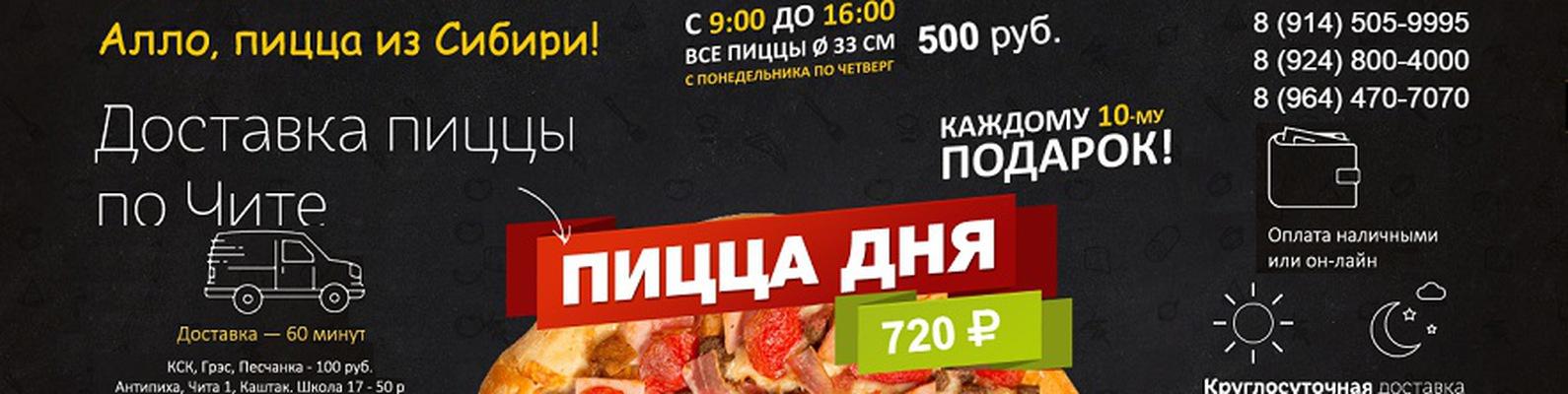 Существует мнение о том, что приготовить пиццу можно и дома, нужно лишь раскатать тесто и засыпать его всем, что есть в холодильнике.