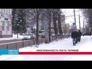 ОРТ - ТВ Новости Рыбинска 13 января