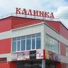 Богородский рынок ТЦ Калинка