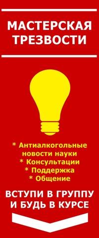 КАК БРОСИТЬ ПИТЬ НАВСЕГДА! Любому человеку! | ВКонтакте