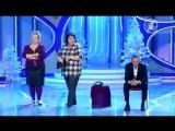 Ольга Картункова и Игорь Верник - 50 лет КВН