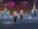 С. Шнуров - Любит наш народ всякое говно