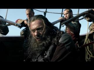 Черные паруса. Последний бой Черной Бороды