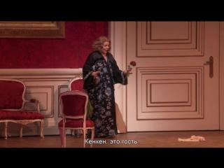 Metropolitan Opera - Richard Strauss Der Rosenkavalier (Нью-Йорк, ) - Акт I