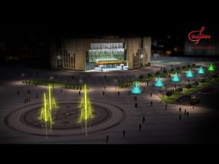 Город Пенза - дизайн-проект музыкального плоскостного фонтана у Пензенской филармонии