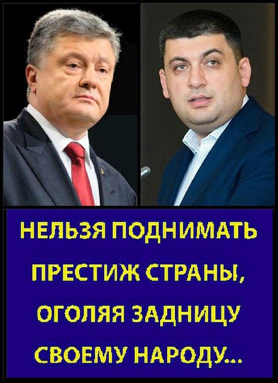 """Нынешний отопительный сезон станет одним из самых сложных за последнее десятилетие, - """"Киевэнерго"""" - Цензор.НЕТ 7678"""