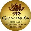 Вегетарианское кафе Govinda | Иркутск