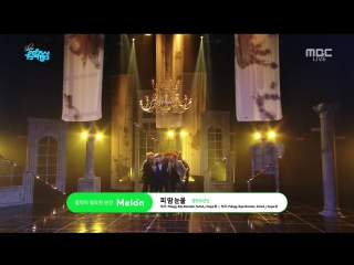 [VIDEO] 16/10/15 BTS on the Music Core 21st Century Girl + BST