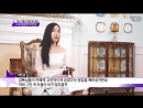 290517 Мин Ён говорит о Скандале в Сонгюнгване и Докторе Джине