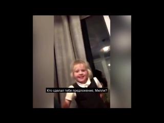Маленький мальчик сделал предложение однокласнице