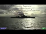 Гепард_3.9_класса_фрегат_испытания_на_море