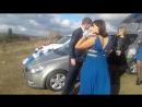 Я и Сара (свадьба)