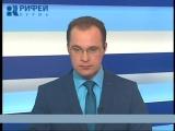 В Пермь прибыли участники автопробега в поддержку больных муковисцидозом Рифей-Пермь объективные новости Перми