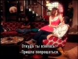 Израильский сериал - Дани Голливуд s01 e96 c субтитрами на русском языке