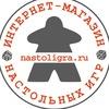 НастолИгра в Екатеринбурге