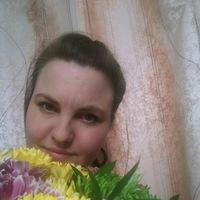 Карина Усиченко