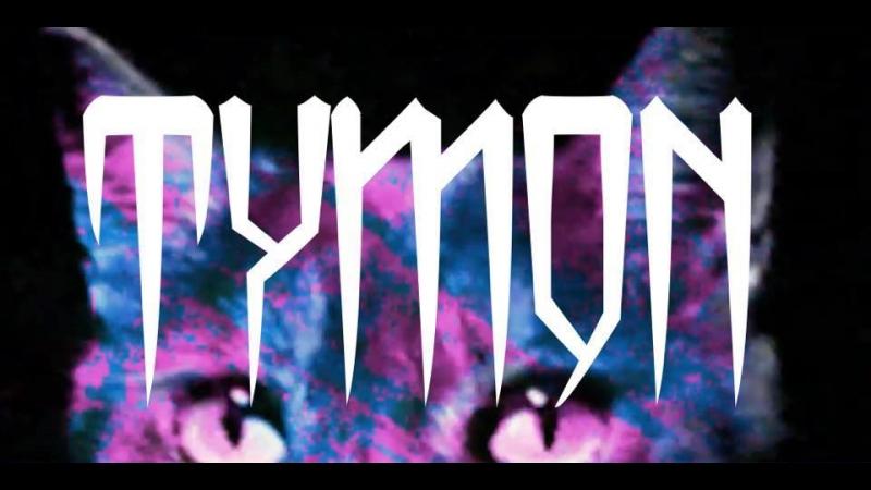 Tymon - Sub Wolf