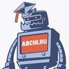Образовательная среда | abchi.ru