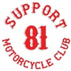 Support 81, Red and White Army MC NOVOSIBIRSK
