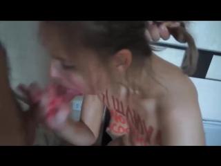 Скажичто ты шлюха русское порно видео