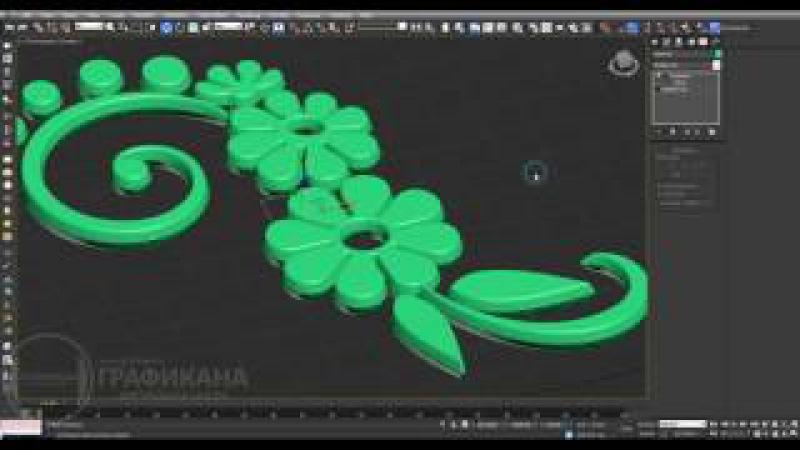 3d модель за пару минут Быстрое создание в 3ds Max моделей орнамента без навыков моделирования.