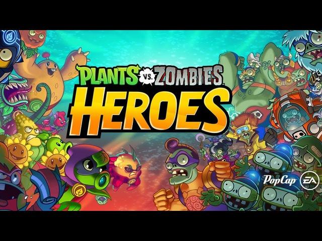 Растения против Зомби: Герои с Андромаликом - Изучаем Игру, Что интересного?