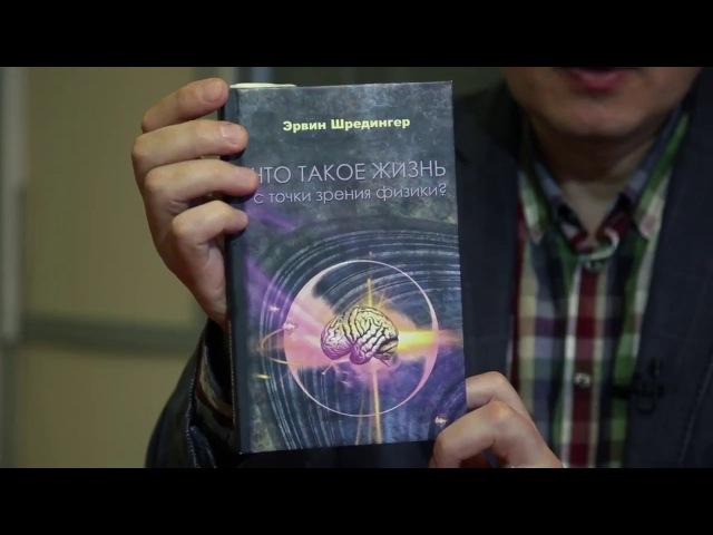 А Н Кузнецов, академик РАМТН Биорегуляторы Матрикса