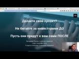 5 Реклама во ВКонтакте - как делать промо-посты