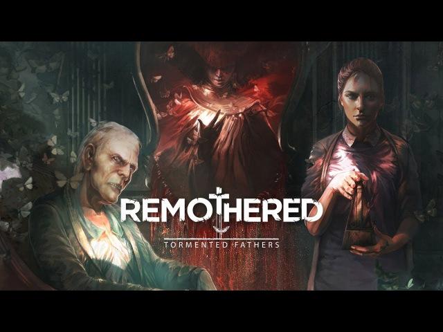 Финальный твист Беты - Remothered: Tormented Fathers BETA 3