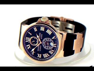 Часы Ulysse Nardin Maxi Marine Chronometer Gold Classic