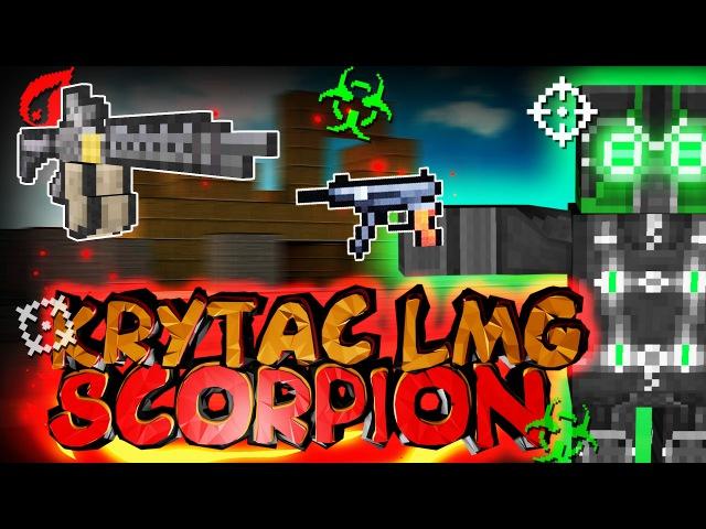 Let's play (Блокада 3D FPS Online)98[SCORPION]