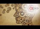 Мария Фаликман: Что такое когнитивная психология, откуда она взялась и куда идёт