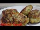 Котлеты Куриные с Кабачками Очень Сочные и Вкусные Chicken cutlets with Courgettes