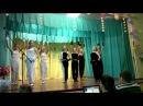 Рафалівська ЗОШ І ІІІ ст з пришкільним інтернатом колектив Сузір'я у ритмі сучасного танцю