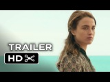 In the Name of My Daughter Official Trailer 1 (2015) - Catherine Deneuve Movie HD