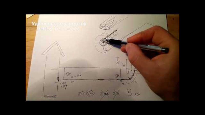 Схема водопровода из колодца на бумаге