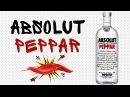 Водка Absolut PEPPAR. Обзор и дегустация. Как сделать коктейль Кровавая Мэри. Старый Оскол