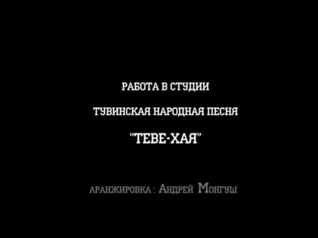 Ol_kizhi video
