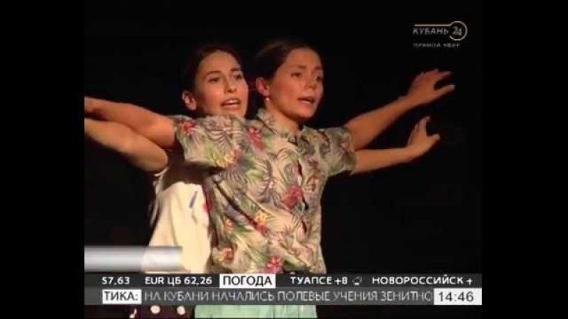 Кубань 24 Программа Арт Факты О вечере современного танца от Танцевальной компании Воздух