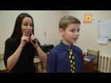 Акилбупсер: Детские новости от 20.02.17_Саша Долинский