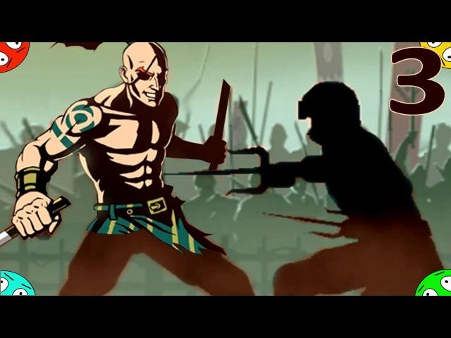 🐾 КИРПИЧ повержен. Первая дуэль в игре Shadow Fight 2 3 бой с тенью и врата теней мульт