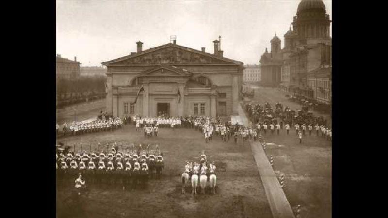 March of Life-Guards Horse Regiment