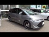 New TOYOTA ESTIMA AERAS Premium-G - Exterior &amp Interior