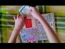 Мой личный дневник3 ( 1 часть )
