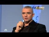 Могу там зарыться актер Владимир Епифанцев шокировал Леру Кудрявцеву своими ...
