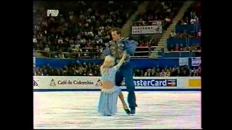 1996 1997 W Grishuk Platov FD 1