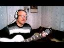 Вам звонят от Бога -песня из сериала Отдел СССР(кавер)